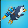飞行小企鹅
