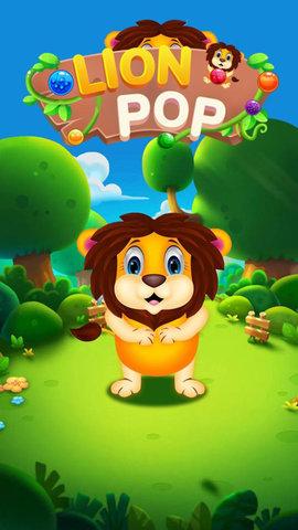 獅子水晶球