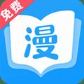 免費漫畫大全app