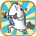 咸鱼的100种死法手游最新安卓版下载-SNS游戏交友网