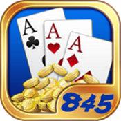 845棋牌