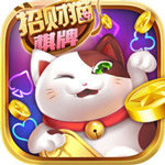 8133招财猫官网版