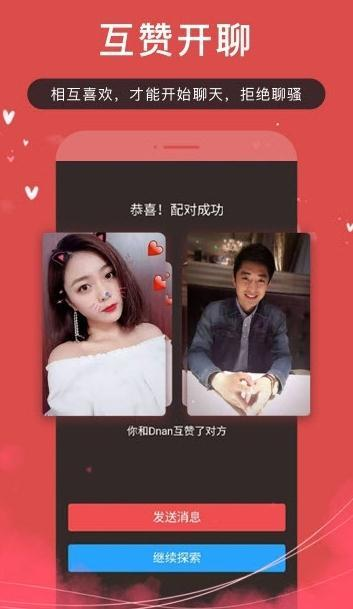 11维app介绍
