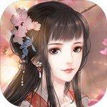 花之舞 v1.1.1