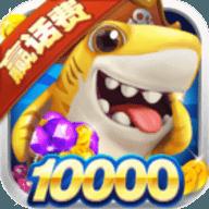 捕鱼新纪元app