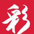 劉伯溫論壇13922