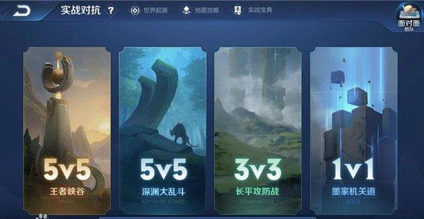 王者荣耀亚服版游戏截图