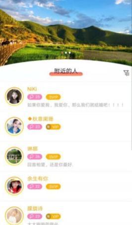 即友App介绍