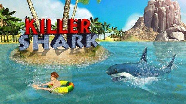 憤怒的白鯊3D