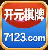 ky7123棋牌app