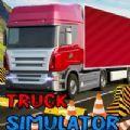 3D卡车运输模拟2020