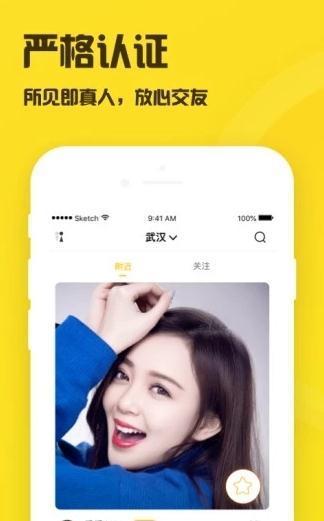 陌玩App介绍
