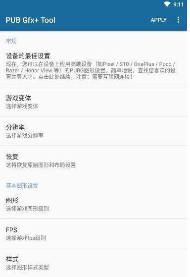 PUB工具箱软件介绍