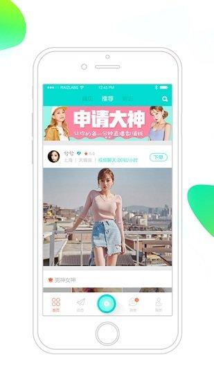 聊天时间app