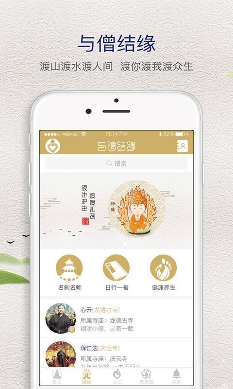 渡渡app