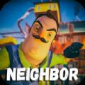 秘密邻居正式版