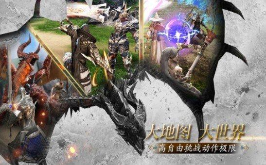 异界龙族游戏截图