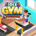 健身房之星游戏