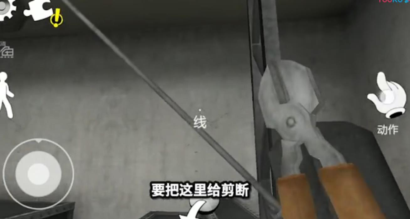 恐怖冰淇淋中文版