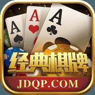 經典棋牌app