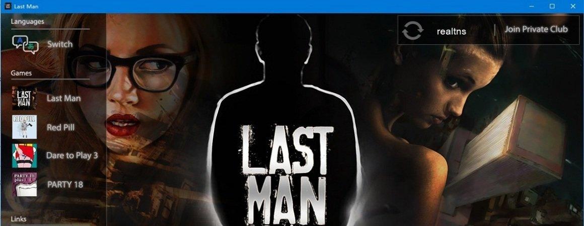 最后一個男人