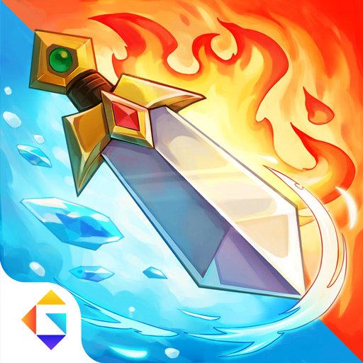 下一把剑冰与火之剑