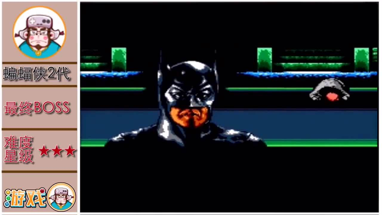 蝙蝠侠FC版