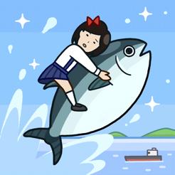 金槍魚GO