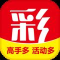 宏盛彩票自營平臺app