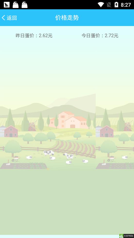 佳福趣农场