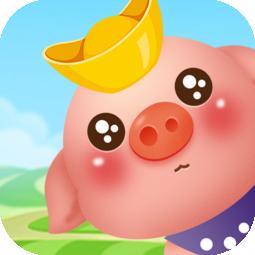 阳光养猪场无限金币版