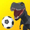 恐龍足球3DIOS版