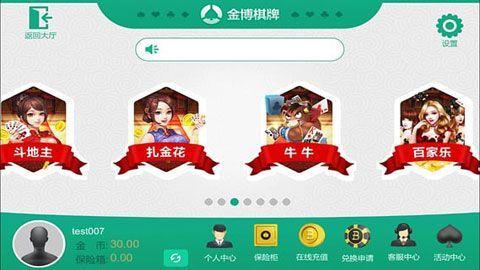 26646金博棋牌