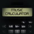 計算器音樂