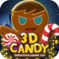 糖果人跑步3D