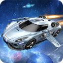 太空汽车飞行3D