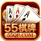 55棋牌app