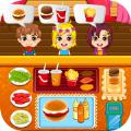 餐館漢堡店模擬IOS版