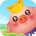陽光養豬場最新版