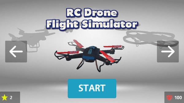 遙控飛機模擬器