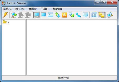 Radmin3.4完美破解版
