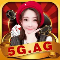 网红棋牌5GAG