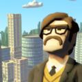 城市締造者IOS版