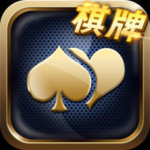 玩呗棋牌安卓版