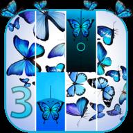 藍蝴蝶鋼琴塊
