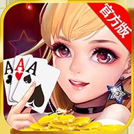 微笑棋牌app