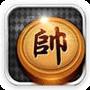 中國象棋經典版