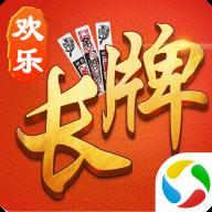 欢乐南通长牌游戏