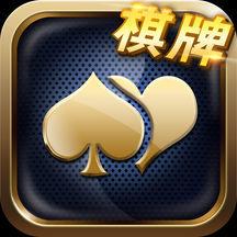 玩呗棋牌最新版