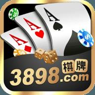 传奇棋牌3898